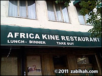 Africa Kiné