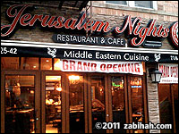 Jerusalem Nights Restaurant & Café