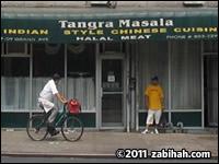 Tangra Masala