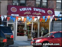 Nablus Sweets & Pastries