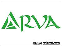 Al-Marwa Halal Meat & Supermarket