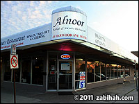 Alnoor Kebab & Sweets