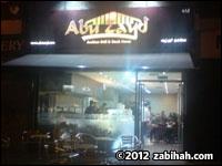Abu Zayd Arabian Grill & Steakhouse