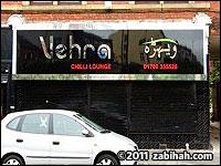 Vehra Chilli Lounge