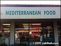 Diar Restaurant & Market