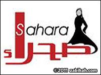 Sahara International Shop