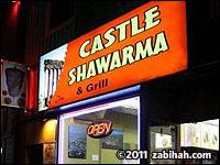 Castle Shawarma