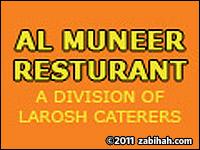 Al Muneer Restaurant
