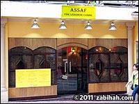 Aasaf