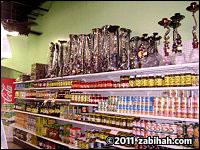 Al Safa Halal Meat & Mediteranean Grill