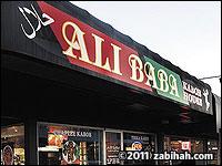 Ali Baba Kabob House