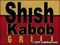 Shish Kabob Grill