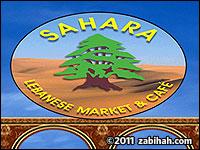 Sahara Lebanese Cuisine