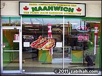The Sabri Naanwich