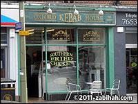 Oxford Kebab House