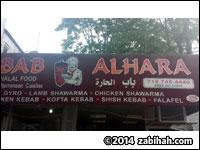 Bab Alhara