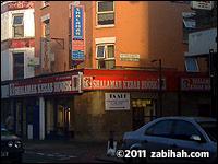 Shalamar Kebab House