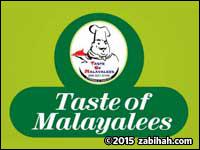 Taste of Malayalees