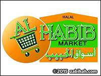 Al-Habib Market