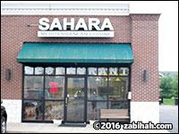 Sahara Palace