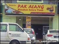 Restoran Pak Alang Masakan Selera Timur