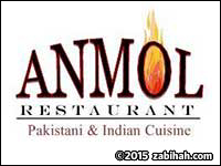 Anmol Meat & Grocery