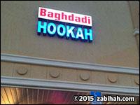 Baghdadi Hookah