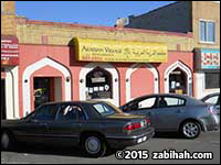 Arabian Village Restaurant