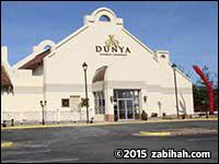 Dunya Banquet Hall
