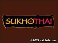 Shukhothai