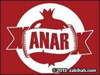 Anar Food & Grocery