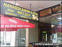 Manaeesh Bakery & Pizza