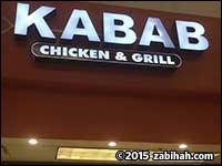 Kabab Chicken & Grill