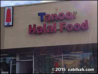Tanoor Halal Food
