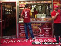 Kader Kebab