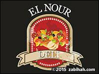 El Nour Deli