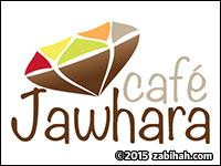 Jawhara Café