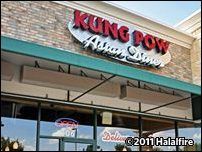Kung Pow Asian Diner