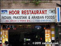 Hoor Restaurant