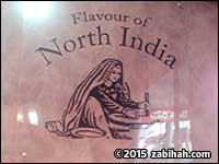 Flavour of North India