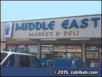 Middle East Market & Deli