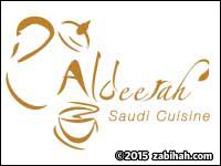 Aldeerah