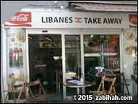 Libanes Take Away
