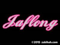 Jaflong
