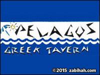 Pelagos Greek Tavern