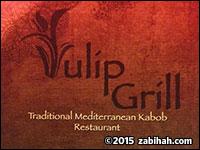 Tulip Grill