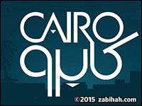 Cairo Restaurant & Café