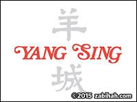 Yang Sing Cathay