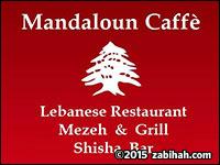 Mandaloun Caffè