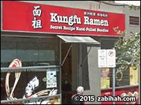Kungfu Ramen